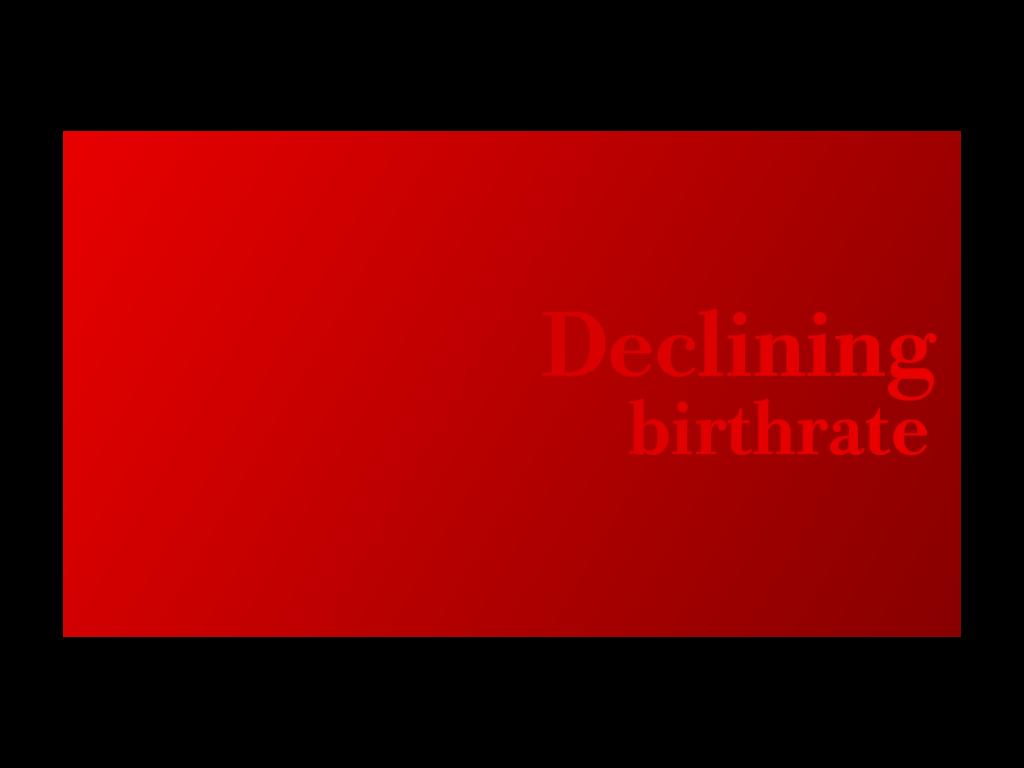 上田英俊の少子化対策 declining birthrate