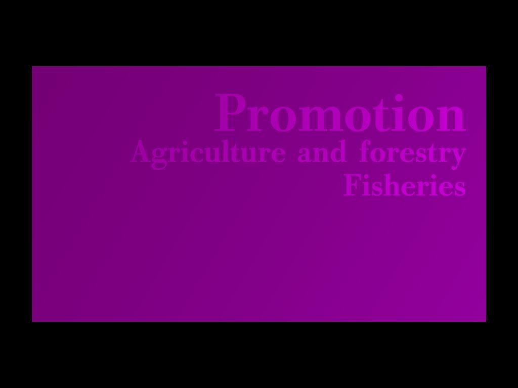 上田英俊の農林水産業の振興 promotion agriculture and forestry fisheries